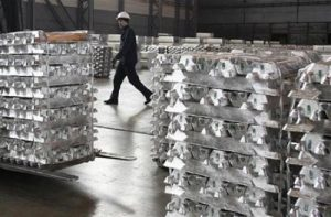 Japan aluminium buyers to pay 11% higher premiums in Q4